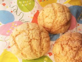 子どもと作るメロンパン
