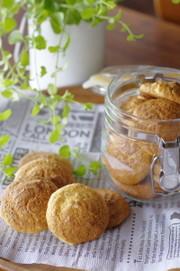 <ココナッツオイル>HMクッキーの写真
