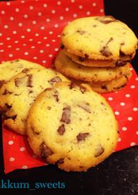ステラおばさん風♪チョコチップクッキー