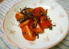 お弁当に♪簡単ミニトマトの塩こんぶ和え