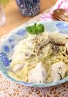 炊飯器で簡単♡鶏胸肉のクリームパスタ