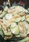 刺身の残りで♪ホッキ貝サラダ