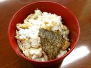 チヌ飯の写真