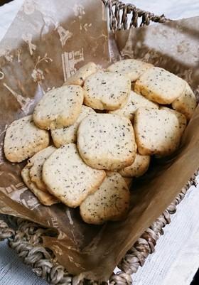バター不使用・紅茶クッキー
