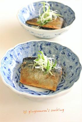 鯖の煮つけ*はちみつ塩レモンと醤油で