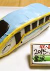 北陸新幹線E7系かがやき☆立体ケーキ☆