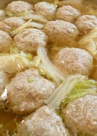 鍋物のベースに♪絶対美味しい柔らか肉団子