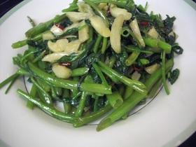 ベトナム風 空芯菜とニンニクの塩炒め