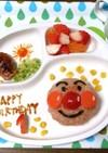 1才誕生お祝い アンパンマン