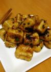 高野豆腐の味噌和え