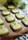 うさぎのピョン太♡アイスボックスクッキー