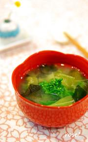 春の香り❀菜の花*春キャベツのお味噌汁の写真