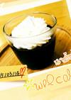 簡単!混ぜるだけのコーヒーゼリー☆