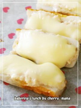 お弁当に★簡単美味しいツナマヨちくわピザ