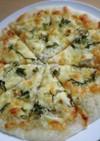 しらすとネギマヨの和風ピザ