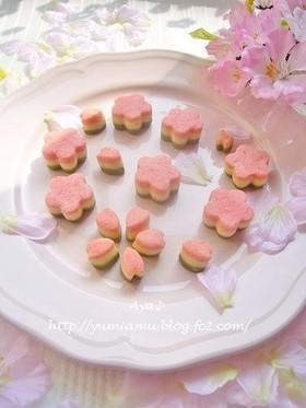 ひし餅風♪ 3色クッキー