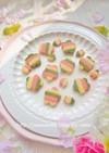 春色♪ 3色ストライプクッキー