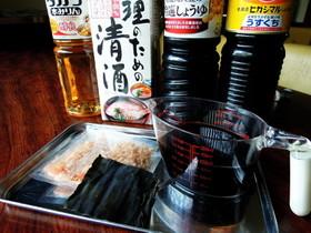 小料理屋の土佐醤油(とさじょうゆ)