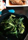 茎わかめとほうれん草のナムル風味