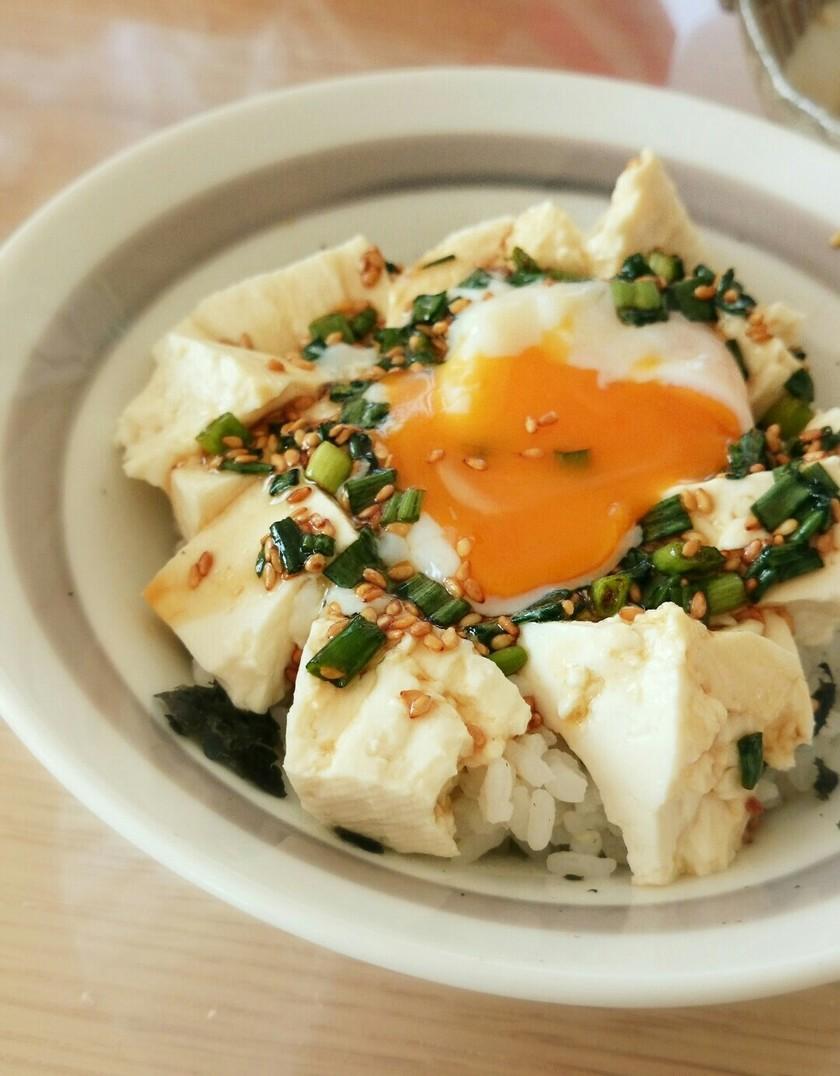 朝ごはん*ランチに*温玉豆腐丼♡