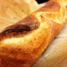気軽に♪簡単レシピでフランスパン