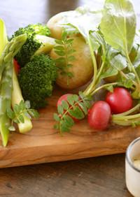 妊娠、授乳に!春野菜のみそバーニャカウダ