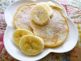 バナナと豆腐でもちもち♡パンケーキ