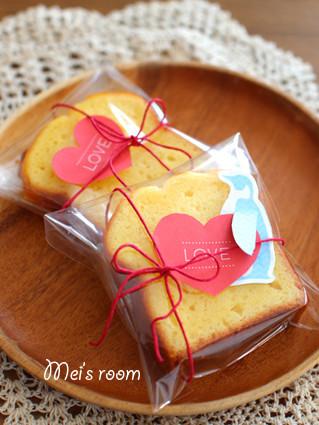 ふんわりレモン☆簡単チーズケーキ