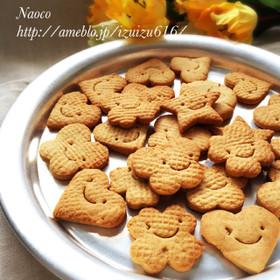 簡単素朴な♡全粒粉入りはちみつクッキー