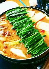 昔ならでわ栄養満点ジューシー牛味噌もつ鍋