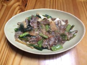 野沢菜豚肉炒め、