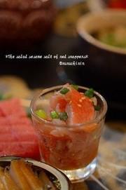 ✿金目鯛のゴマ塩和え✿の写真