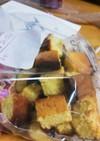 簡単!パウンドケーキ