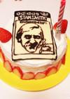 旦那のバースデーケーキ。スタンスミス。