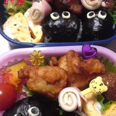 まっ黒クロスケ☆お弁当♪