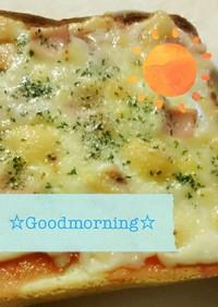 秘密はピリ辛☝朝食&ランチにピザトースト