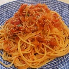 しらすたっぷり☆トマトスパゲッティ