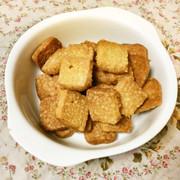 糖質制限!マカダミアナッツ大豆粉クッキーの写真