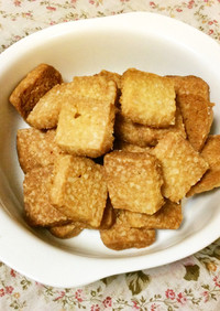 糖質制限!マカダミアナッツ大豆粉クッキー