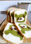 HBで♪金太郎飴〜くまちゃん食パン