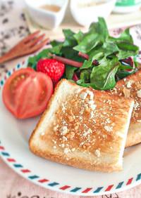 ココナッツオイル*蜂蜜きな粉トースト