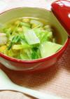 ひよこ豆が入った具沢山のスープ