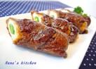 お弁当に♬竹輪の牛肉巻き