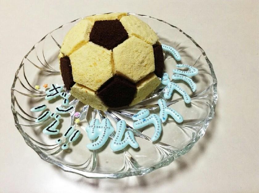 立体★サッカーボールケーキ