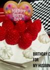 苺のホワイトチョコケーキ