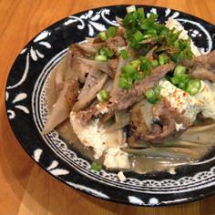 牛肉とごぼうと豆腐の味噌煮