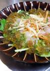 真鯛のカルパッチョのシソと和風ジュレ添え