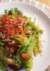 青菜の中華風炒め