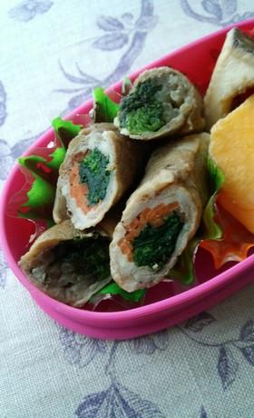 豚肉の野菜巻