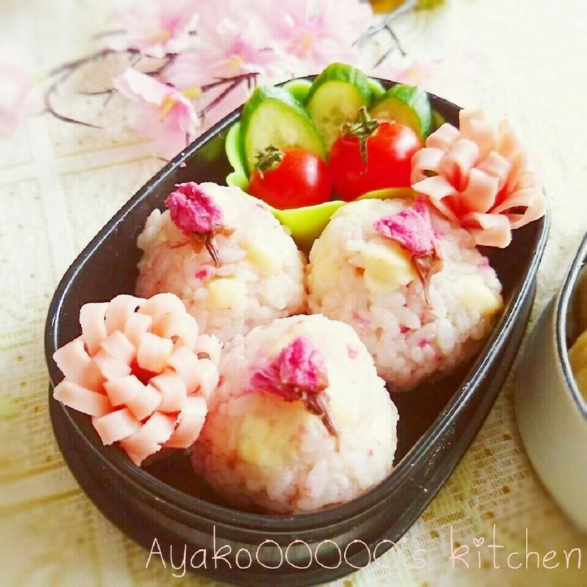 花見弁当に♪桜とチーズの混ぜご飯おにぎり